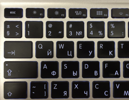 Гравировка клавиатур